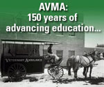 AVMA 150th Anniversary digital box ad - Advancing education